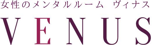 女性のためのメンタルコーチング【吉崎恭子】株式会社ヴィナス/東京